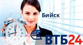 кредитный калькулятор русский стандарт потребительский кредит 2020 рассчитать
