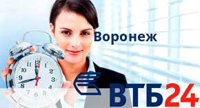 втб просрочка по кредиту телефон capital one credit card payment addresses