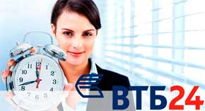 ВТБ 24 банк офіційний сайт